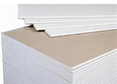 gipsokarton za steni i tavani